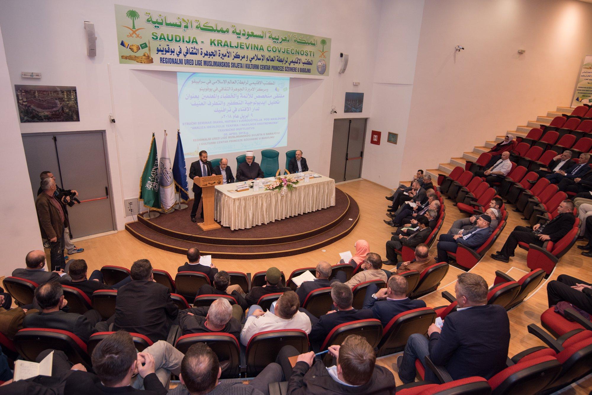 seminar u Bugojnu