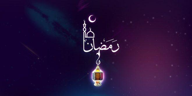 ramazan--660x330